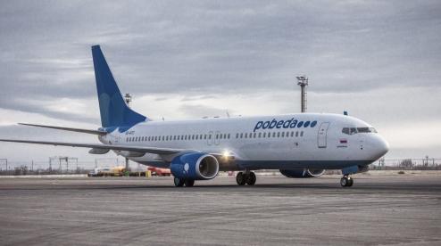 «Победа» назвала причину экстренного возвращения самолета