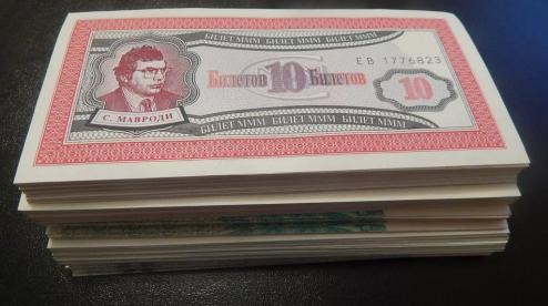 Пенсионерка заплатила мошеннику, чтобы вернуть вклад в «МММ»